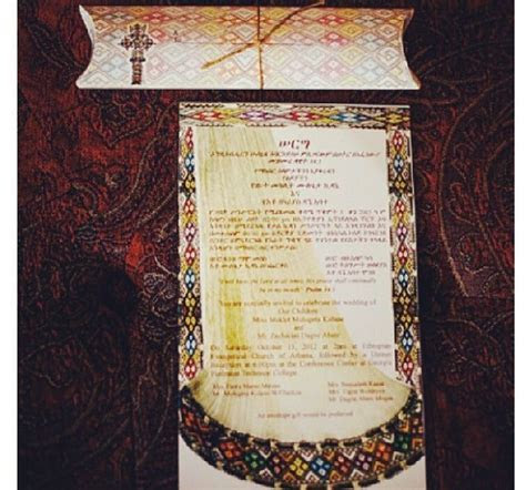 Ethiopian Wedding Invitation Ideas   Habesha Brides