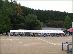 00 the sports ground Undokai START