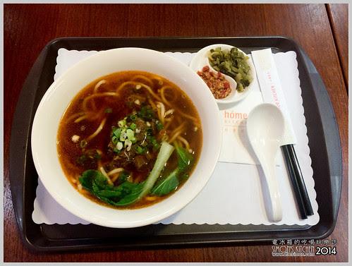 清泉崗好饗廚房05