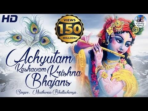 ᐈ अच्चुतम केशवं / Achyutam Keshavam Hindi Lyrics