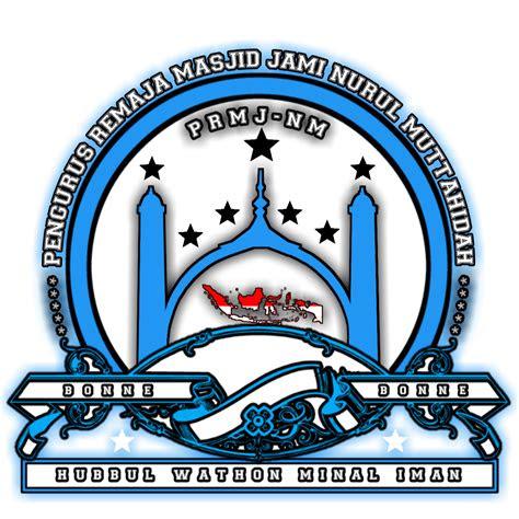 contoh logo stempel masjid jasa desain grafis