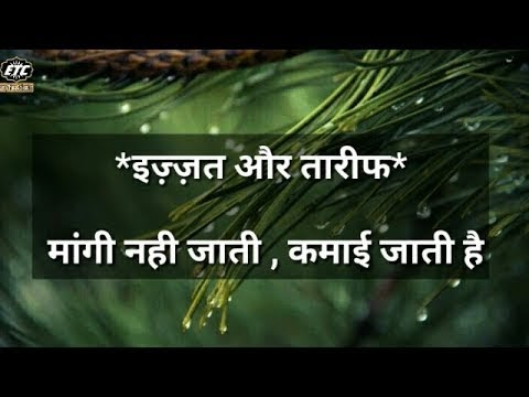 Lovely Life Quotes Hindi Status