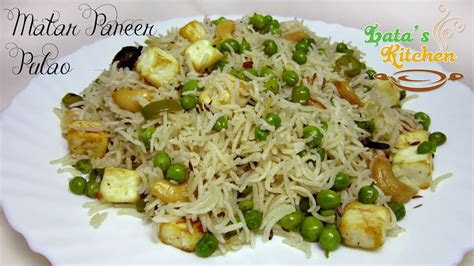 matar paneer pulao recipe indian vegetarian recipe video
