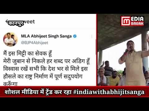 ताज़िये पर दिये गये बयान पर कायम हैं अभिजीत सिंह सांगा