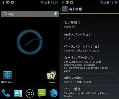 device-2012-12-30-183814.jpg