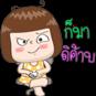 http://line.me/S/sticker/14282