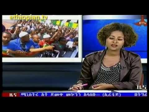 Ethiopian news thousands march in ethiopia anti for Assimba ethiopian cuisine