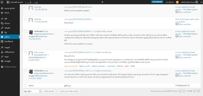 Screenshot_2013-12-9 21.36.13