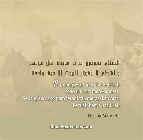 kata kata motivasi  bahasa arab mutiara penuh
