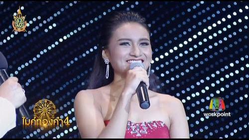 """Fav'd """"ชิงช้าสวรรค์ไมค์ทองคํา 4 ล่าสุด 1-2 26 มิถุนายน 2559 ย้อนหลัง Cingchaswan"""" via Dailymotion ift.tt/29c1tgX"""
