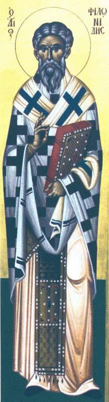 IMG ST. PHILONIDIS, Philoneidis, Hieromartyr of Cyprus,