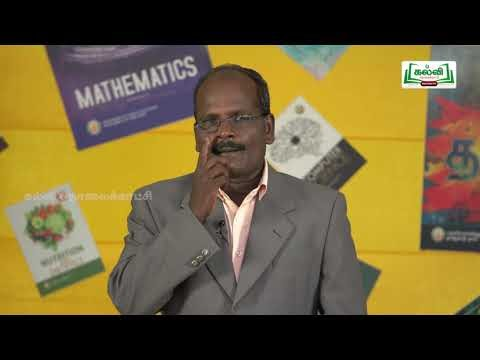 ஜியாமெட்ரி பாக்ஸ் Std 8, Maths வாழ்வியல் கணக்குகள் Part 1 Kalvi TV