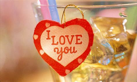 I Love You Animated Interactive Card. Free I Love You