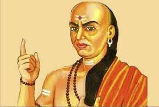 Chanakya Niti - जीवन में सम्मान है पाना तो आज ही त्यागें इन अवगुणों को