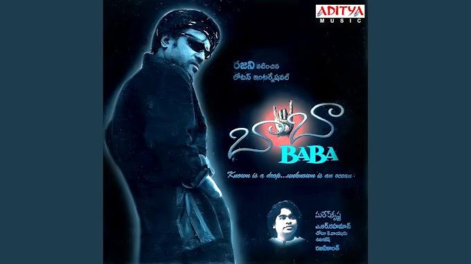 Ekam Eva Adhvitheyam Lyrics - Baba Telugu Lyrics