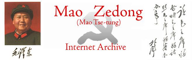 Mao Zedong archive
