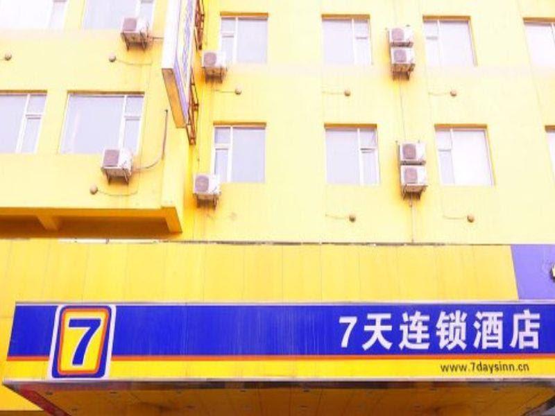 7 Days Inn Xining Dashizi Branch  Reviews