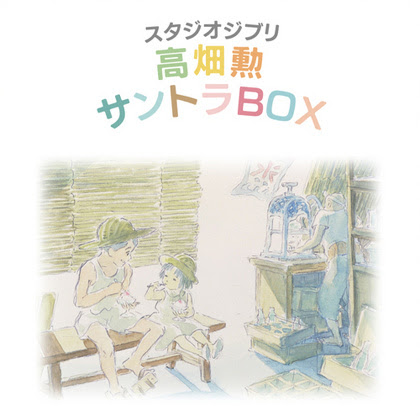 Studio Ghibli Isao Takahata Soundtrack Box