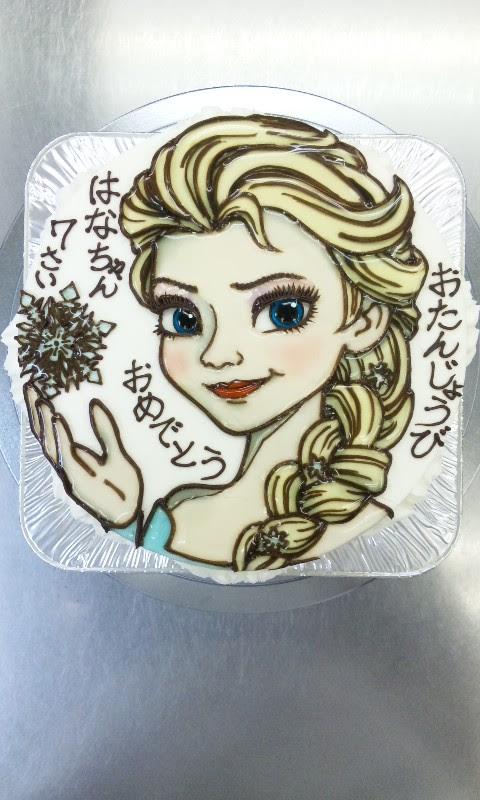 アナと雪の女王よりエルサのイラストケーキ ケーキは