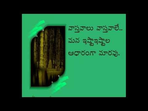 Elegant Good Quotations In Telugu With Images