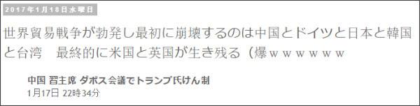 http://tokumei10.blogspot.com/2017/01/blog-post_95.html