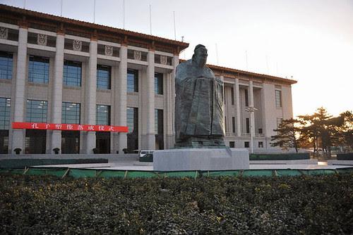 Confucius in Tiananmen Square