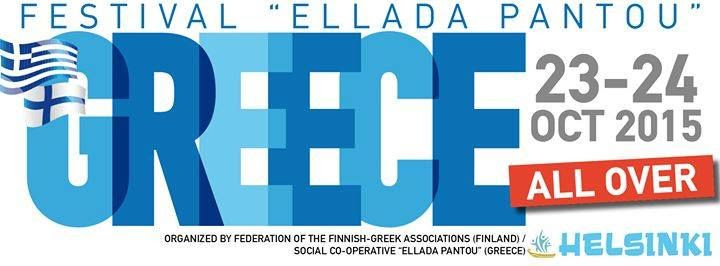 Greece_festival_finland