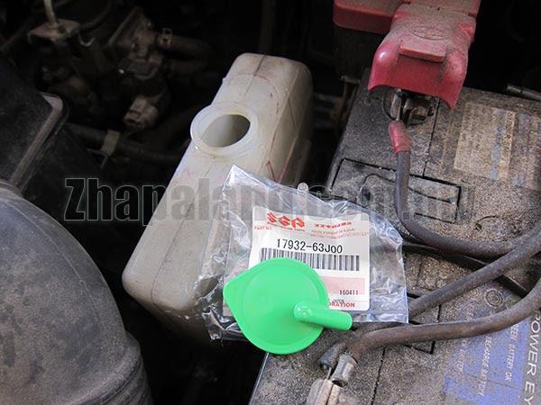 Engine & Components, ZhaPaLang e-Autoparts
