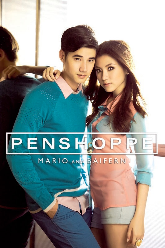 Mario and Baifern