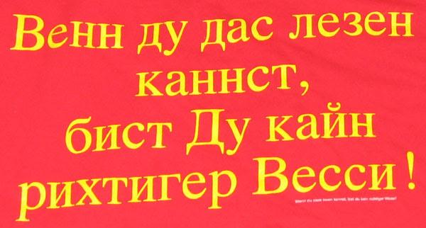Geburtstag text auf russisch alles gute zum Alles Gute