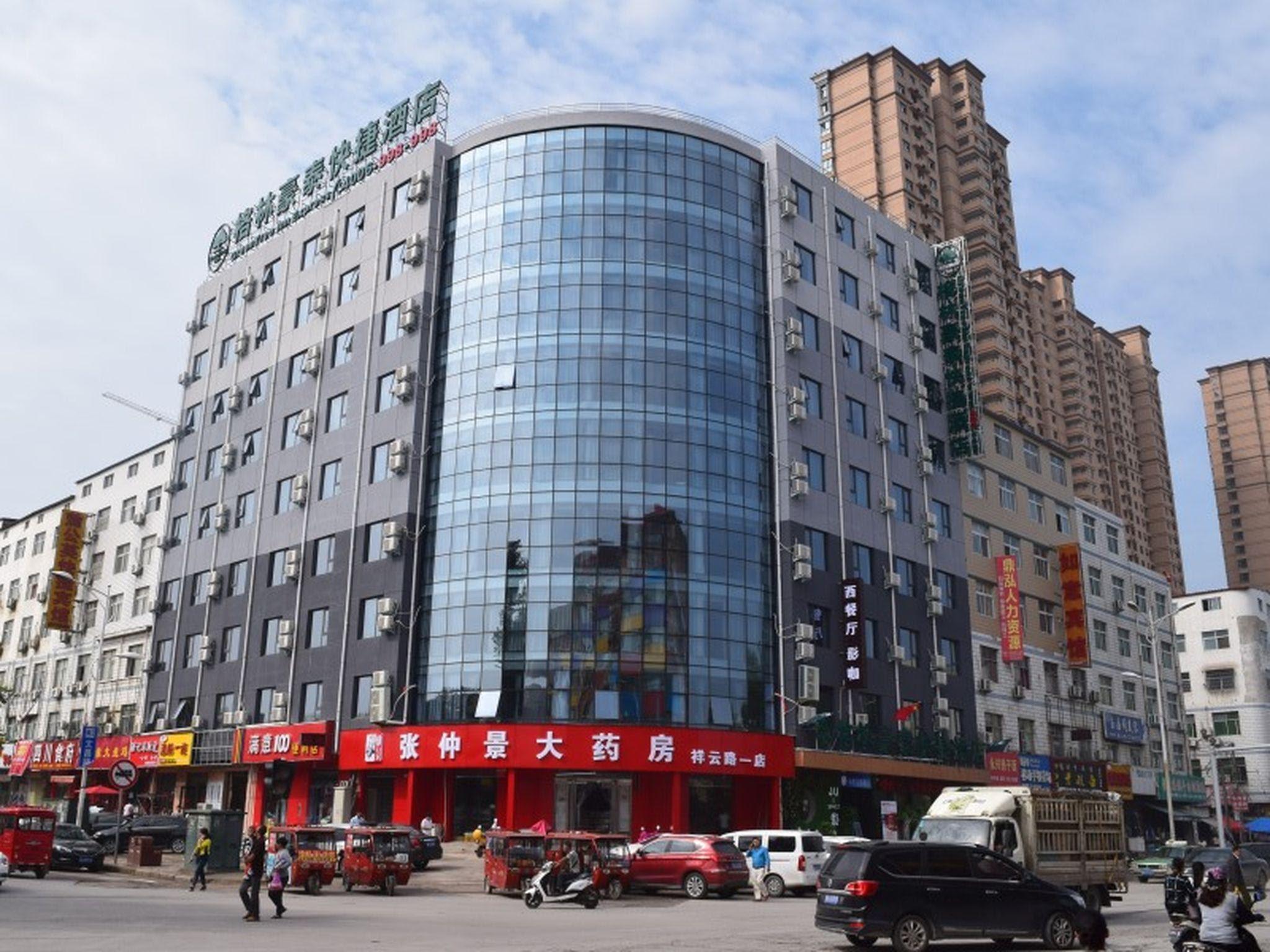 GreenTree Inn Zhengzhou Xinzheng City Longhu Town Xiangyun Road Express Hotel Reviews
