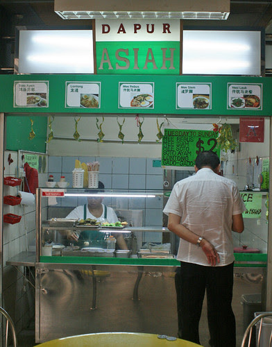 Dapur Asiah is at Shunfu Market Food Centre