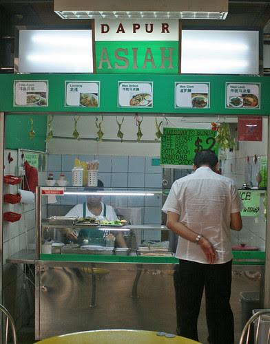 Dapur Asiah is at Shunfu Market Food Centre