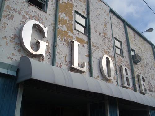 globe mall (2)