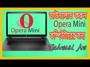[BEST] Free Opera Mini for PC Download Opera mini for PC ( ͡° ͜ʖ ͡°)