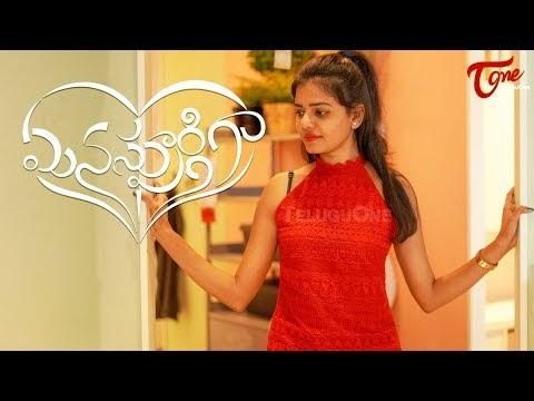 Manaspoorthigaa Telugu Short Film