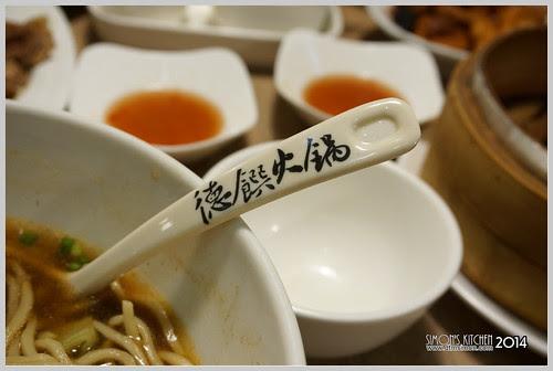德記香港麵館23