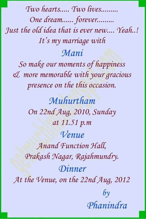 Invitation Card Matter For 50th Wedding Anniversary