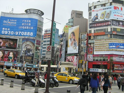 Random pic of Taipei streets