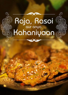 Raja Rasoi Aur Anya Kahaniyan - Season 1