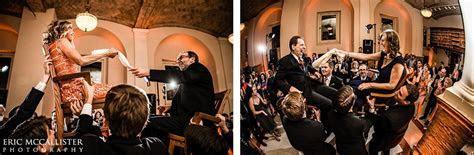 Kim & Adam: A Boston Public Library Wedding   Eric