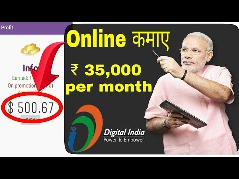 [Hindi] Earn money online 35000  per month, Best way to earn , Support ...