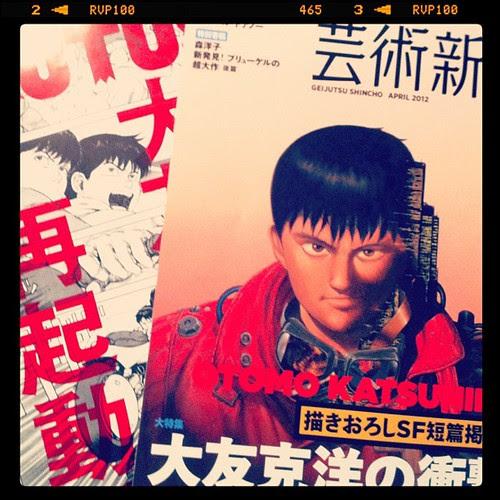 2冊買ってしまった。