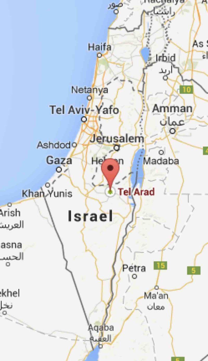 Tel Arad Israel Google Maps