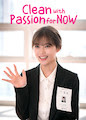 Clean with Passion for Now - Season 1