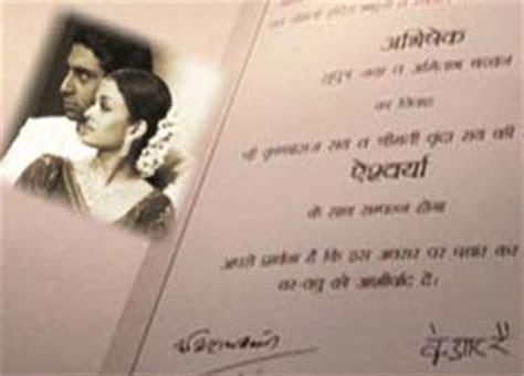 FULL WALLPAPER: Aishwarya rai wedding card