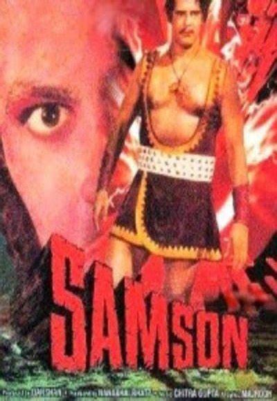 samson  full     hindilinksuto