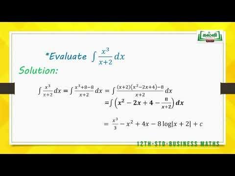 12th Business Maths ஒருங்கிணைந்த கணிதம் அலகு 2 பகுதி 2 Kalvi TV