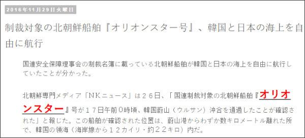 http://tokumei10.blogspot.com/2016/11/blog-post_807.html