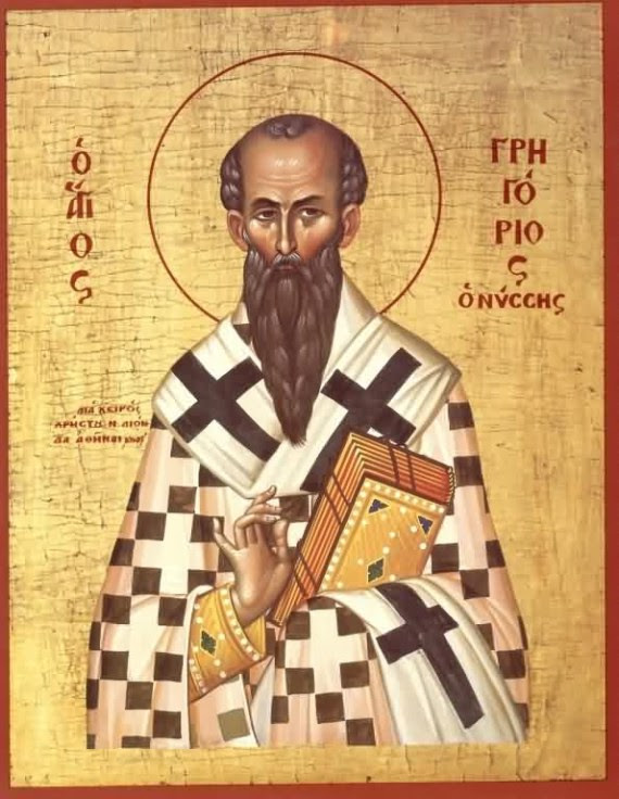 ST. GREGORY, The Bishop of Nyssa